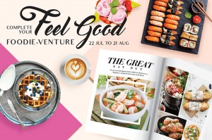 Tampines 1 Food 2016 Campaign