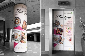 Tampines 1 Food 2016 Campaign