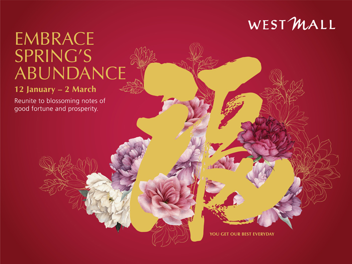 Singapore Shopping Mall – West Mall Lunar New Year Campaign